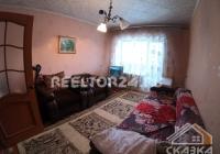 3 комнатная